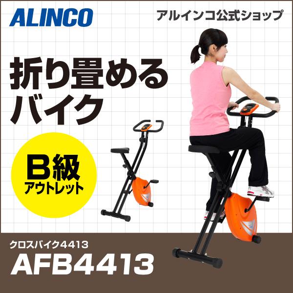 クロスバイク 4413/AFB4413B
