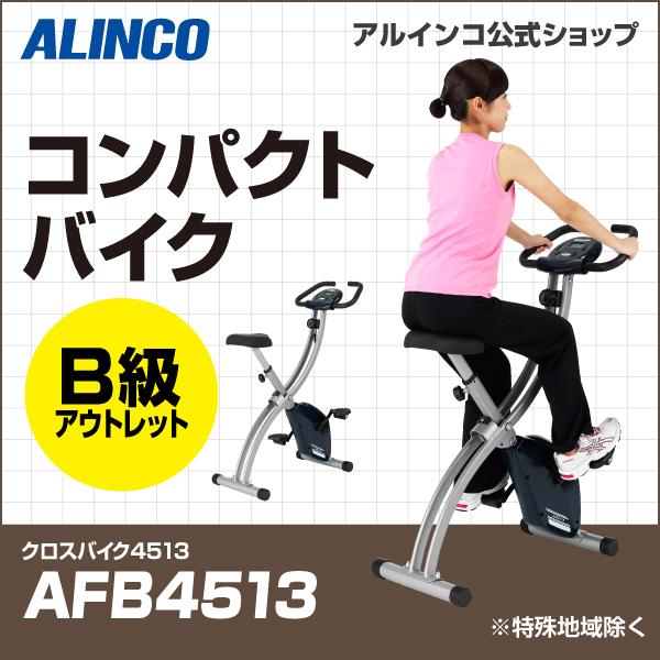 クロスバイク 4513/AFB4513B