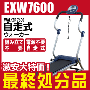 WALKER7600/EXW7600